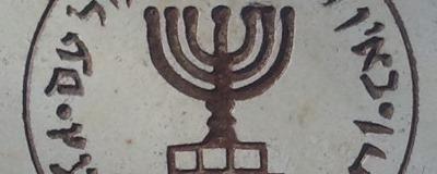 כיתוב על מצבה: סמלים ועיטורים